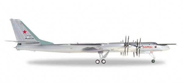 """HERPA 559874 Russian Air Force Tupolev TU-95MS """"Bear H"""" 182nd Guards Heavy Bomber Aviation Regiment"""