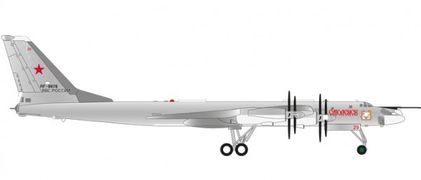 """HERPA 559089 Russian Air Force - Tupolev TU-95MS """"Bear H"""" 184th Regiment / 6950th Donbass Red Banne"""